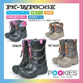 【PK-WP608E】 POOKIES スノーブーツ ジュニアセミロングブーツ 完全防水ソール