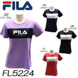 【送料無料】【FL5224】FILA 半袖 Tシャツかわいい オシャレ 女性用プリント柄 おすすめ トップスダンス エアロビクス エクササイズ フィットネス 05P21May14