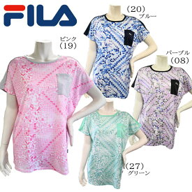 【送料無料】【FL5484】Tシャツ FILA 半袖 レディースTシャツかわいい オシャレ 女性用プリント柄 おすすめ トップスダンス エアロビクス エクササイズ フィットネス 05P21May14