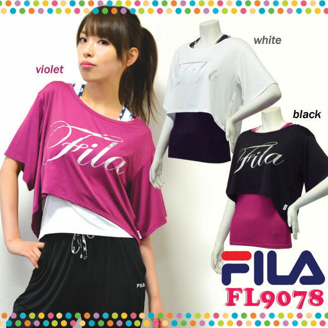 【送料無料】【FL9078】 FILA レイヤード Tシャツ 女性用アンサンブル トップスダンス エアロビクス エクササイズ フィットネス 05P12Oct14
