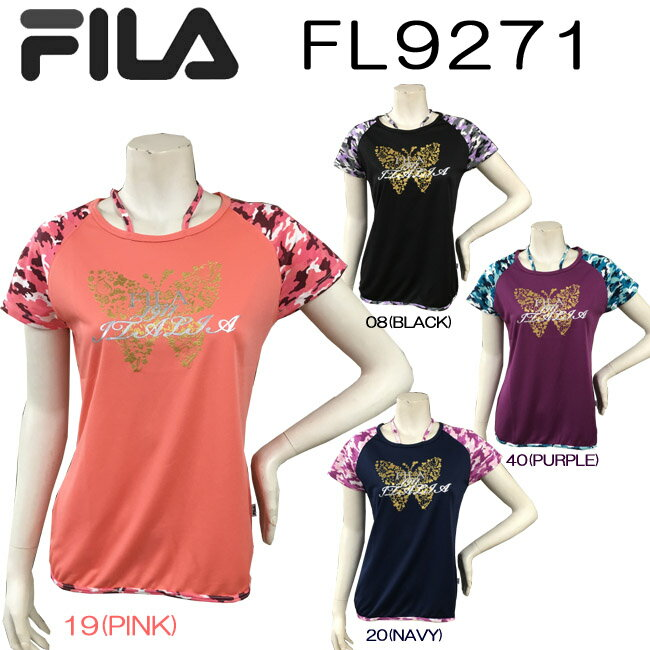 【送料無料】【FL9271】FILA 半袖 Tシャツかわいい オシャレ 女性用プリント柄 おすすめ トップスダンス エアロビクス エクササイズ フィットネス 05P21May14