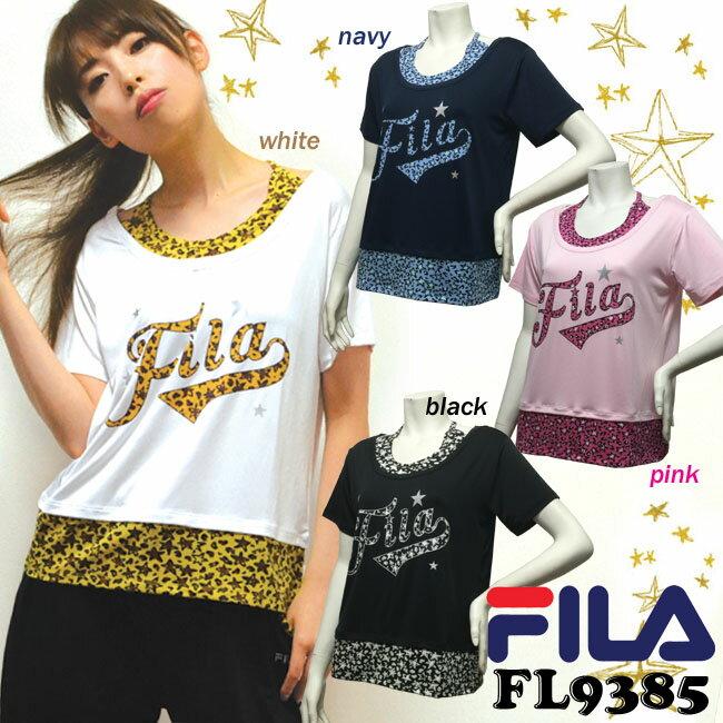 【送料無料】【FL9385】 FILA 半袖 Tシャツ 女性用星柄×ヒョウ柄 フェイクレイヤード トップスダンス エアロビクス エクササイズ フィットネス 05P12Oct14