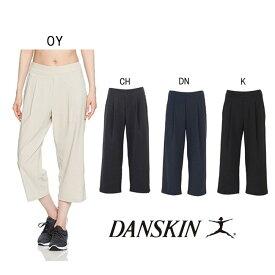 【送料無料】【DD46135】フィットネス ワイドクロップパンツ DANSKIN ダンスキン ダンス パンツ エクササイズ フィットネス