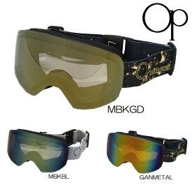 【OPS-801】OP スノーゴーグルミラー ダブルレンズ オーピーゴーグル  05P25Oct14