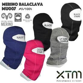 【送料無料】フェイスマスク XTM BALACLAVA バラクラヴァ 目出し帽メリノウール 100%スキー スノーボード ウィンタースポーツトレッキング 登山 山歩き キャンプ アウトドアMU007