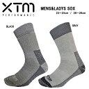 【送料無料】【SU016】 XTM ソックス 靴下 メンズ レディース MERINO WOOLスキー スノーボード ウィンタースポー…
