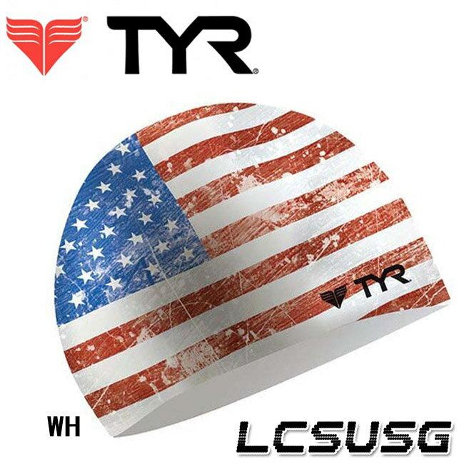 【送料無料】【LCSUSG】TYR ティアマルチシリコンキャップ 水着 オシャレスイム スイミング 水泳 キャップ 帽子 OLD GLORY FLAG CAP 05P19Mar1