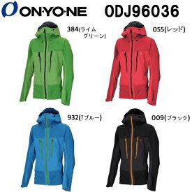 【送料無料】ODJ96036 メンズ レインジャケット ストレッチシェルレインジャケット オンヨネ(ONYONE) アウトドア スキー・スノーボード 男性用 かっこいい オシャレ おすすめ