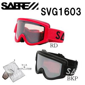 【送料無料】【SVG1603】SABRE セイバー ACID RIDER おすすめ  スノーゴーグル
