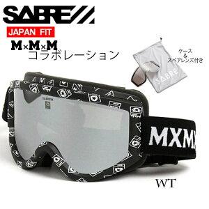 【送料無料】【SVG1606】SABRE セイバー M×M×Mコラボジャパンフィット JAPANFIT スノーゴーグル