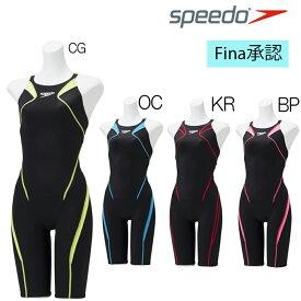 【送料無料】スピード 競泳水着 レディース SPEEDO FINA承認 ウイメンズアトラスニースキン 360FLEX 【SCW11906F】