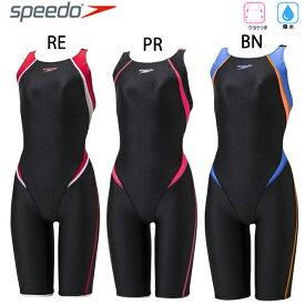 【送料無料】スピード 競泳水着 レディース SPEEDO FINA承認 ウイメンズニースキン オープンバック FLEX 2【SCW11910F】