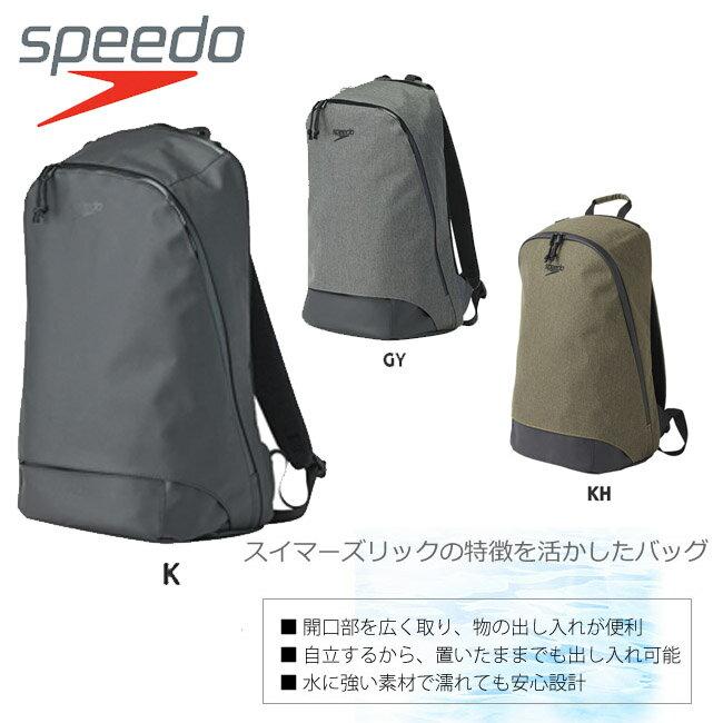 【SD97B30】SPEEDO スピード プールバッグ バックパック スイマーズバッグ