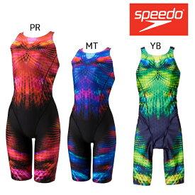 【送料無料】スピード 競泳水着 レディース ミラージュシャインニースキン パッド付き SPEEDO FLEX2 【SFW11956】