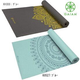 【送料無料】【YOGAMAT-6mm】Gaiam ガイアム ヨガマット - プレミアム6mmプリント 極厚 エクササイズ & フィットネスマット ヨガ ピラティス フロアーエクササイズ用 (68インチ x 24インチ x 6mm厚)