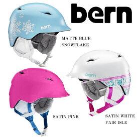 【送料無料】【CAMINA】 ヘルメット スノーボード キッズ bern バーン CAMINA カミナ キッズ ヘルメット スノーボード ジュニア 子供用