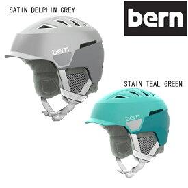 【送料無料】ヘルメット bern バーン HEIST BRIM スノーボード MIPS DSI SINKFIT UNISEX SNOW LUXELINER 大人【HEIST BRIM】