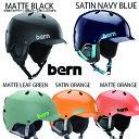 【送料無料】【WATTS】 bern バーン ヘルメット WATTSスノーヘルメット 大人用 スノー スキー サイクリング 自転車