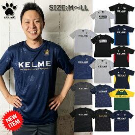 【送料無料】Tシャツ メンズ KELME ケルメ 男性用 半袖 スポーツ 海 プール アウトドア ランニング フットサル サッカー おすすめ