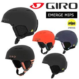【送料無料】ジロ ヘルメット GIRO EMERGE MIPS エマージュ スノーヘルメット 大人用 フリースタイル スノー スキー【EMERGE MIPS】