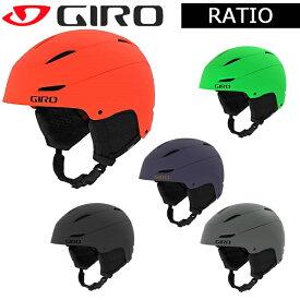 【送料無料】ヘルメット ジロ レシオ GIRO スノーヘルメット 大人用 オールマウンテンヘルメットスノー スキー 【RATIO】