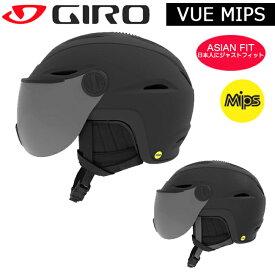 【送料無料】GIRO ヘルメット アジアンフィット スノーヘルメット 大人用 マット スノー スキー【VUE MIPS】