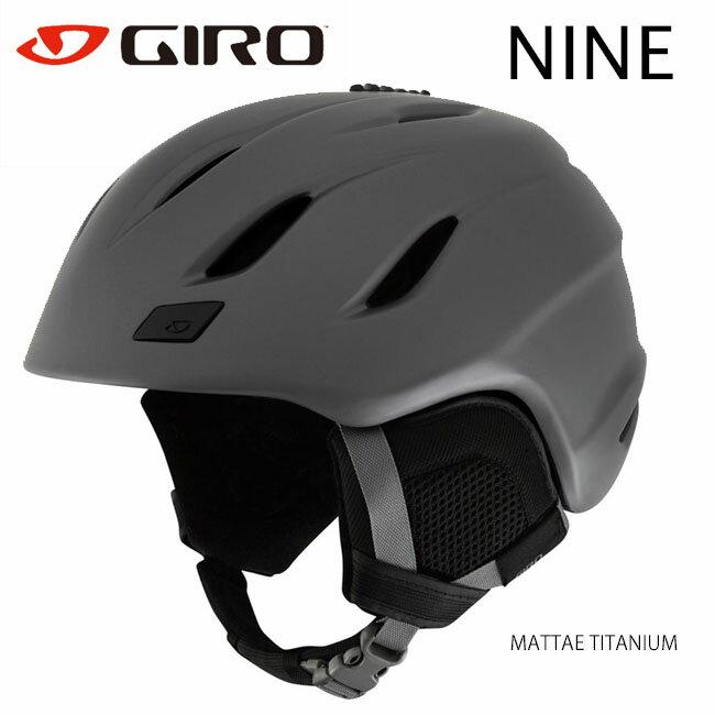【送料無料】【NINE】 GIRO ジロ ヘルメット ナイン MATTETITANIUM スノーヘルメット 人気モデル 大人用 オールマウンテンヘルメットスノー スキー