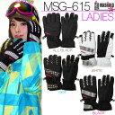 【MSG-615】 MASHALO スノーグローブ初心者におススメ シンプル 15-16最新モデル 05P20Oct14