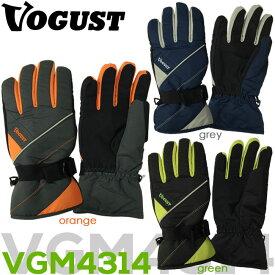 【送料無料】【VGM4314】 VOGUST スノーグローブ初心者におススメ シンプル