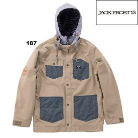 【JFJ98501A】JACK FROST13 HEAVY WORK JKT ジャックフロストワンスリー スノーウェアボードウェアオンヨネ(ONYONE) ユニセックス ストリート おしゃれ男性用 かっこいい 05P30Nov13