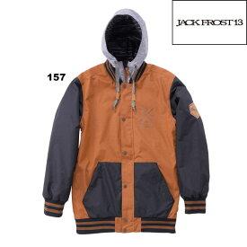 【JFJ98502】JACK FROST13 FLING JKT ジャックフロストワンスリー スノーウェアボードウェアオンヨネ(ONYONE) ユニセックス ストリート おしゃれ男性用 かっこいい 05P30Nov13