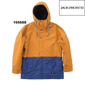 【JFJ98506】JACK FROST13 COLOR JKT ジャックフロストワンスリー スノーウェアボードウェアオンヨネ(ONYONE) ユニセックス ストリート おしゃれ男性用 かっこいい 05P30Nov13