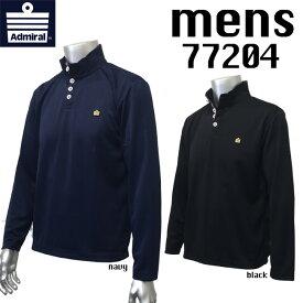 【送料無料】【77204】 Admiral ラッシュガード男性用 長袖 UVカット UPF50+ 05P11Aug14