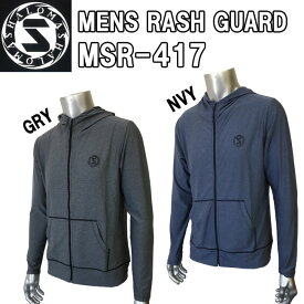 【送料無料】【MSR-417】 mashaloおすすめ メンズ ラッシュガード 男性用 長袖 フード付UVカット UPF50+