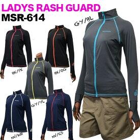 【送料無料】【MSR-614】 mashalo ラッシュガード女性用 長袖 UVカット UPF50+