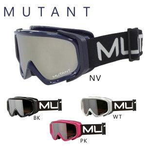 【M3001-WMD】 MUTANT Jr.スノーゴーグルダブルレンズ メガネ対応 ヘルメット対応