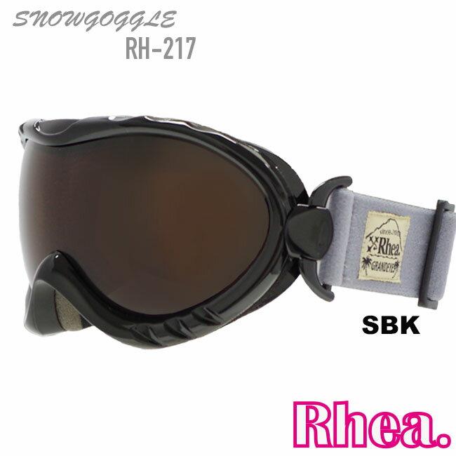 【RH-217】RHEA スノーゴーグル かわいいくもり止め加工 ダブルレンズ UV加工レンズJAPANFIT ジャパンフィット ミラー加工 偏光レンズ可動ベルト メンズレディースユニセックス05P30Nov13