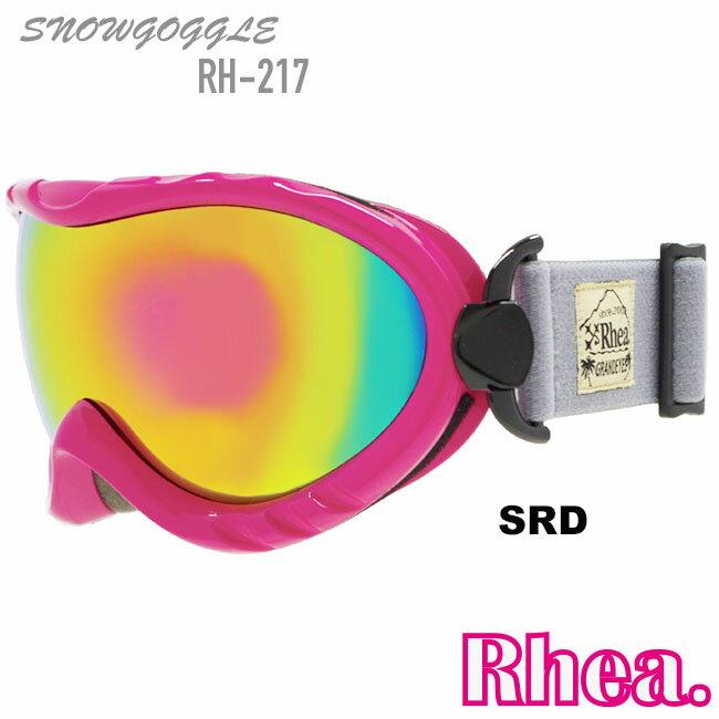 ≪店頭展示品 ワケあり 袋あり≫【RH-217】RHEA スノーゴーグル かわいいくもり止め加工 ダブルレンズ UV加工レンズ外箱なし サンプル品 偏光レンズ可動ベルト メンズレディースユニセックス05P30Nov13