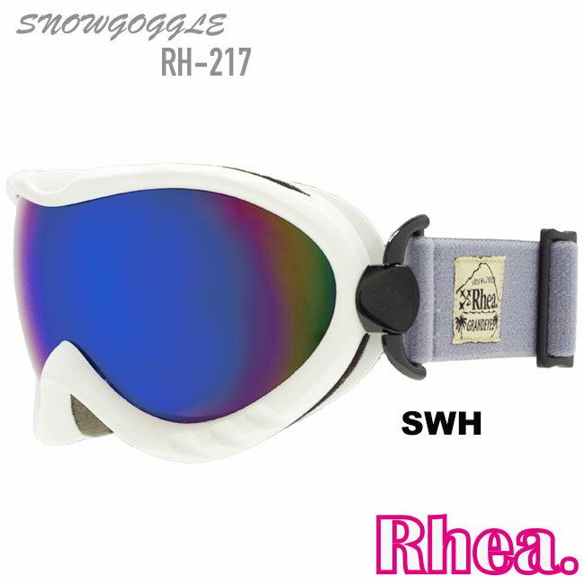 《店頭展示品 訳あり》【RH-217】RHEA スノーゴーグル かわいいくもり止め加工 ダブルレンズ UV加工レンズ外箱なし サンプル品 偏光レンズ可動ベルト メンズレディースユニセックス05P30Nov13