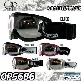 【OPS-686】OP スノーゴーグル 球面レンズ ダブルレンズ ミラー加工14-15最新モデル 05P25Oct14