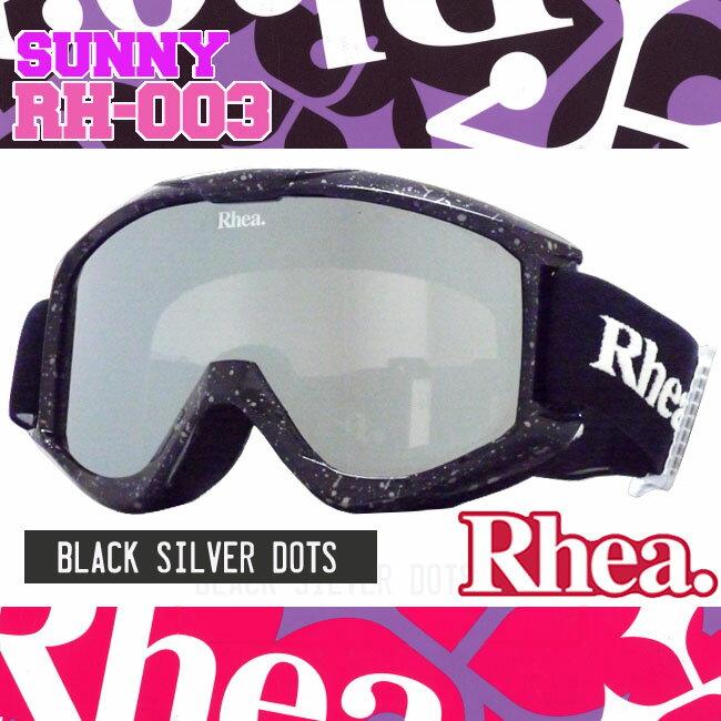 ≪在庫処分≫【RH-003】RHEA スノーゴーグルくもり止め加工 ダブルレンズミラー加工 球面レンズ 05P30Nov13