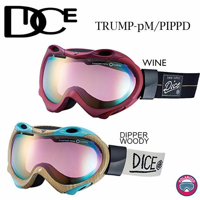 今だけマルチレンズクリーナープレゼント!【TRUMP-pM/PIPPd】DICE スノーゴーグル 日本正規品 日本製 madeinjapanおしゃれ かっこいい 可愛い偏光レンズ ダブルレンズ   05P30Nov13