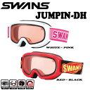 【JUMPIN-DH】SWANS スノーゴーグルダブルレンズ ヘルメット対応小学校高学年−中学生、小顔用 05P30Nov13