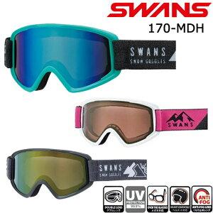 【送料無料】スワンズ スノーゴーグル SWANS ダブルレンズ ゴーグル ヘルメットフィット 眼鏡対応 くもり止めレンズ スキー スノーボード【170-MDH】