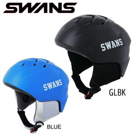 送料無料 H-41 SWANS スワンズ子供用 6歳〜12歳 ヘルメットスキー スノーボード フリーライドモデル