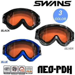 【送料無料】【NEO-PDH】SWANS おすすめ  スノーゴーグル偏光レンズ ダブルレンズ ヘルメット対応