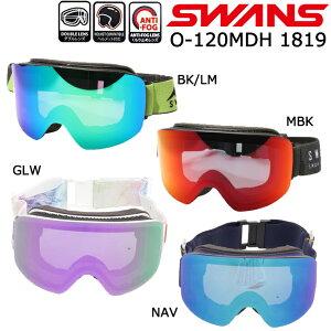 【送料無料】スワンズ スノーゴーグル ダブルレンズ ゴーグル SWANS ヘルメットフィット対応 くもり止めレンズ スキー スノーボード【O-120MDH】