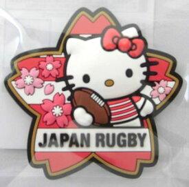 ラグビー日本代表 × キティ マグネット桜
