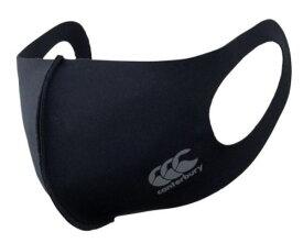 カンタベリー スポーツマスク(ブラック)