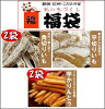 Dried potato bags (inside) 5-piece set Shizuoka Enshu producing dried dried nor diced 2 bag whole dried 1 bag potato karinto 2 bags of つめ合わせ safety of domestic produced IMO and IMO karinto. This winter is a fresh new clothesline IMO. 05P20Dec13